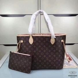9f219e4e567e Женские сумки Louis Vuitton купить, сумка Луи Витон Киев | StatusBag