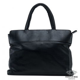 Сумка Tiding Bag 9813A