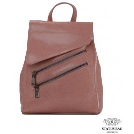 Женский рюкзак Grays GR-821DP